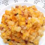 Corn Casserole – Southern Comfort
