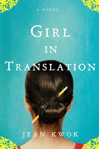 Girl in Translation – #tellafriend